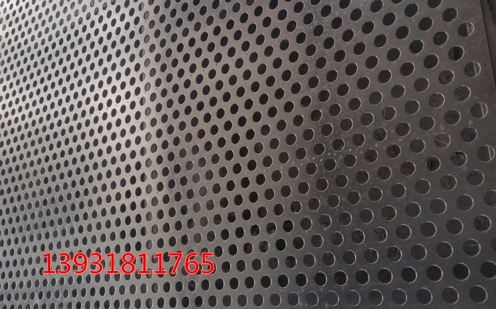 冲孔网板价格,2021年厂家批发价格表